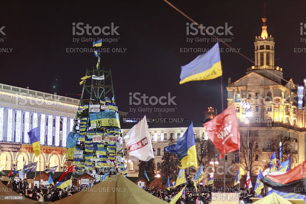 Thousands protest in Kiev against suspension of EU Association royalty-free stock photo