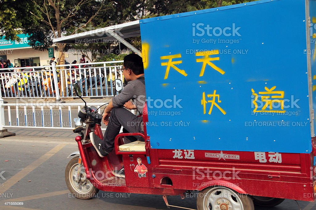 Three Wheeled Mini Van royalty-free stock photo