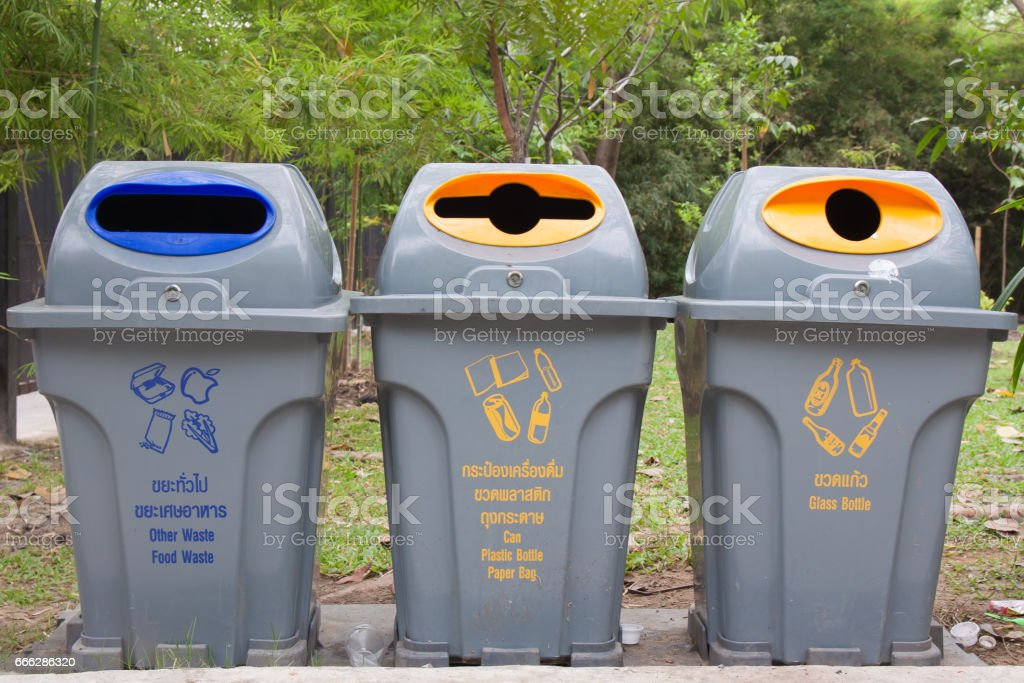 Three yellow bins place in public garden stock photo