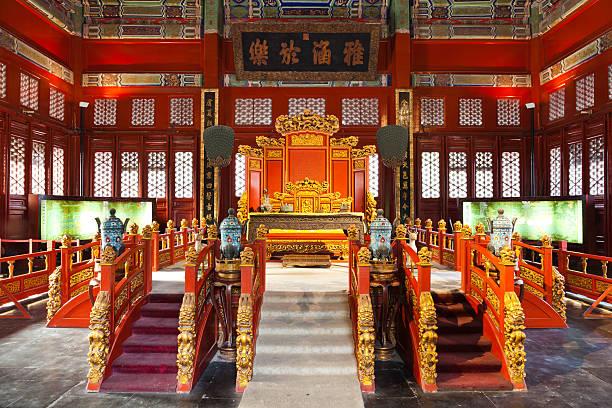 throne in palace of guozijian, beijing, china - 王座 ストックフォトと画像