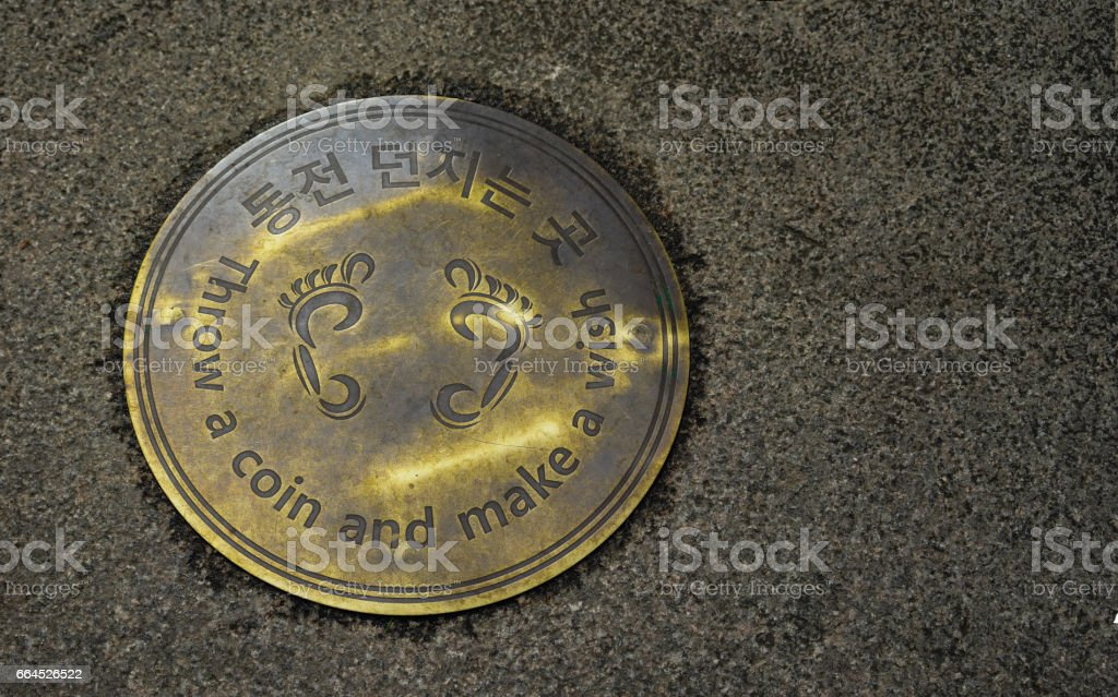 Throw a coin and make a wish spot Cheongyecheon stream, Seoul, South Korea royalty-free stock photo