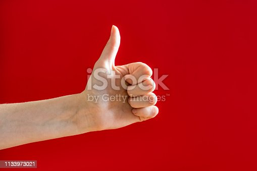 istock Thumbs up, approval gesture concept. 1133973021