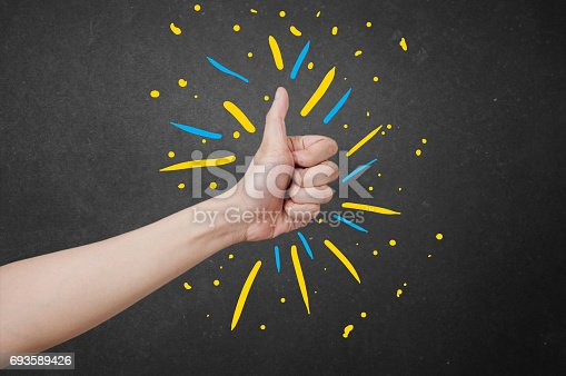 istock Thumbs up buddy! 693589426