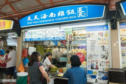 Singapore - March 18, 2016 : Tian Tian Hainanese chicken rice the best chicken rice hawker stall in Maxwell food centre.