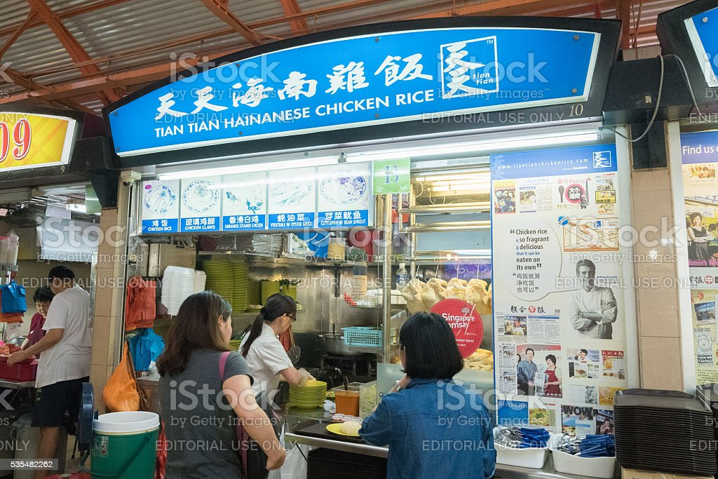 Tian Tian Hainanese chicken rice stock photo