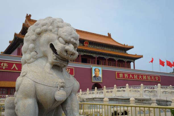Tiananmen Peking china – Foto