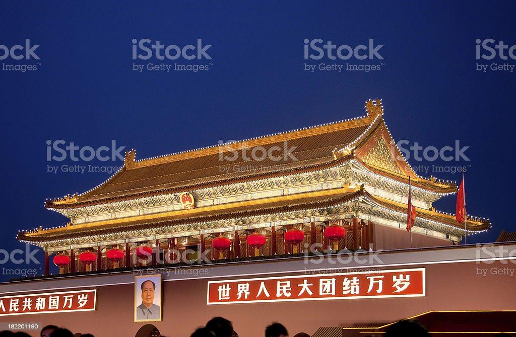 Tiananmen Gate in Beijing, China royalty-free stock photo