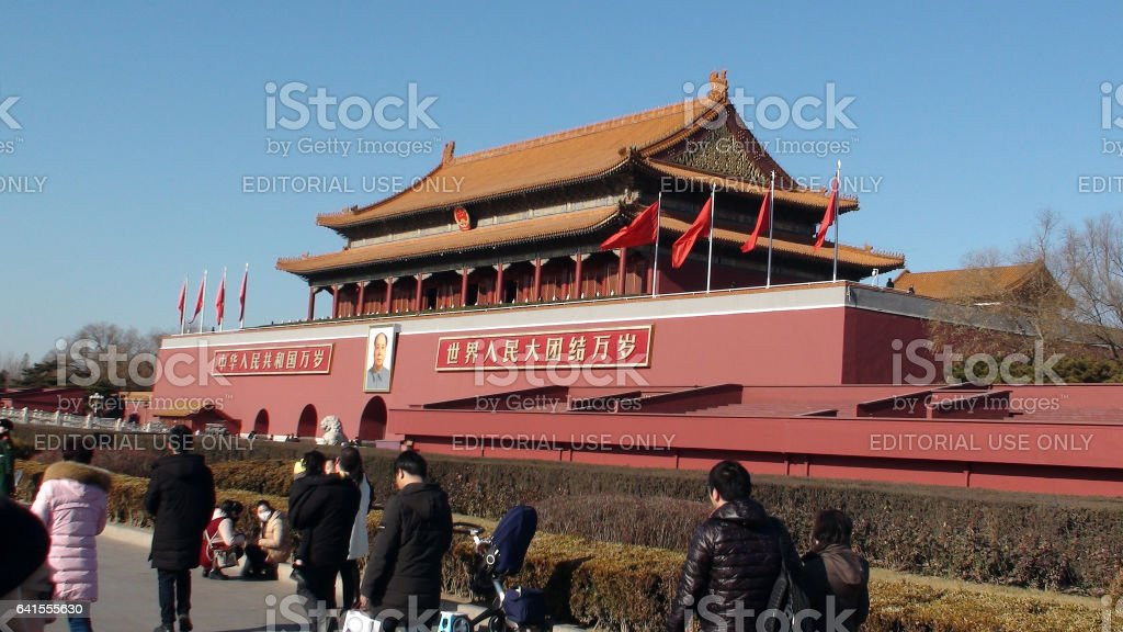 Tiananmen Gate Of Heavenly Peace And People In Beijing.China stock photo