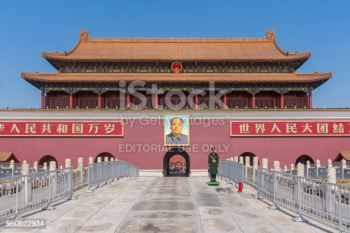 Beijing, China - Mar 16, 2018: Soldier standing in front of Tiananmen in Beijing, also called the Gate of Heavenly Peace. It is a monumental gate and a national symbol of China.