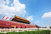 Beijing, China - August 2, 2016: Tiananmen Square and Tiananmen Gate in Beijing,China.