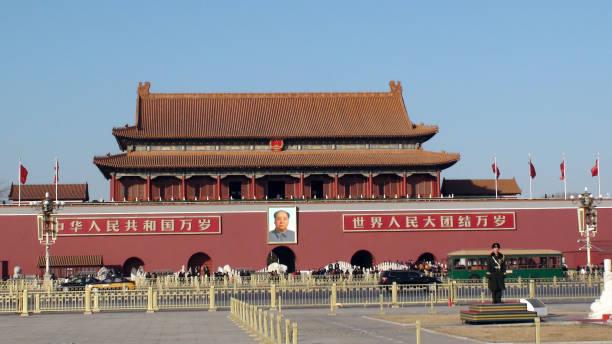himmelska fridens torg byggnaden exteriör ligger i beijing kina ostasien - chinese military bildbanksfoton och bilder