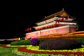 Beijing, China - on September 21, 2015:Beijing's tiananmen building scenery , tiananmen is the main gate of the Forbidden City, tiananmen is the symbol of China's national.