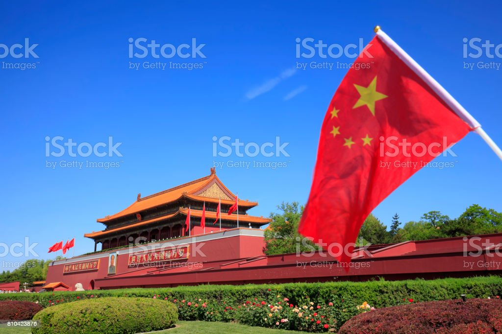 Tiananmen square in Beijing, China stock photo