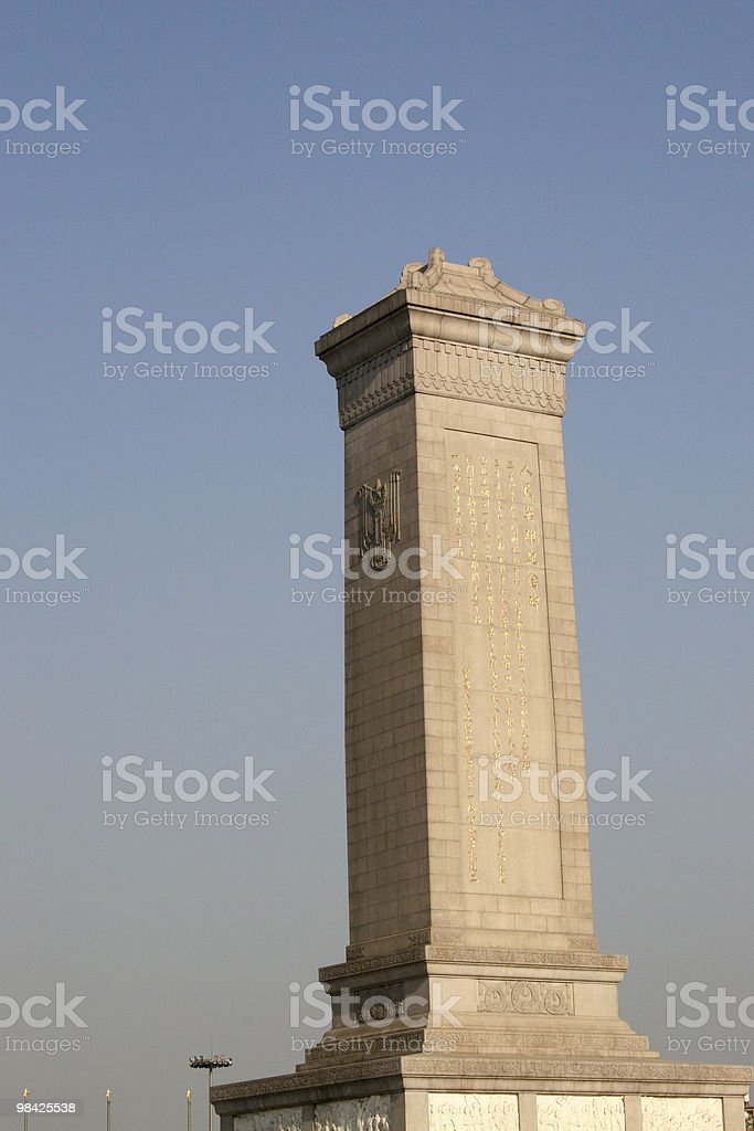 Tiananmen Square monument royalty-free stock photo