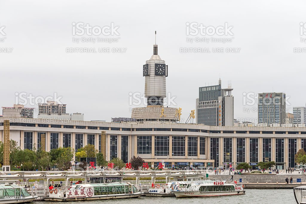 Tianjin High Speed Train station foto royalty-free