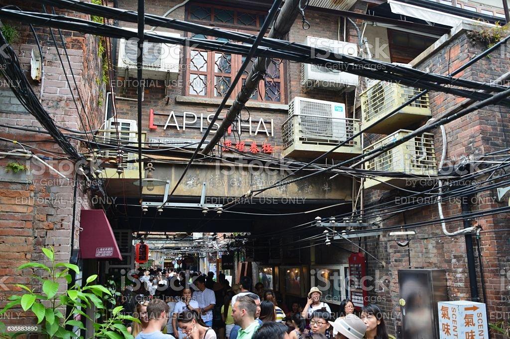Tianzifang, Shanghai stock photo