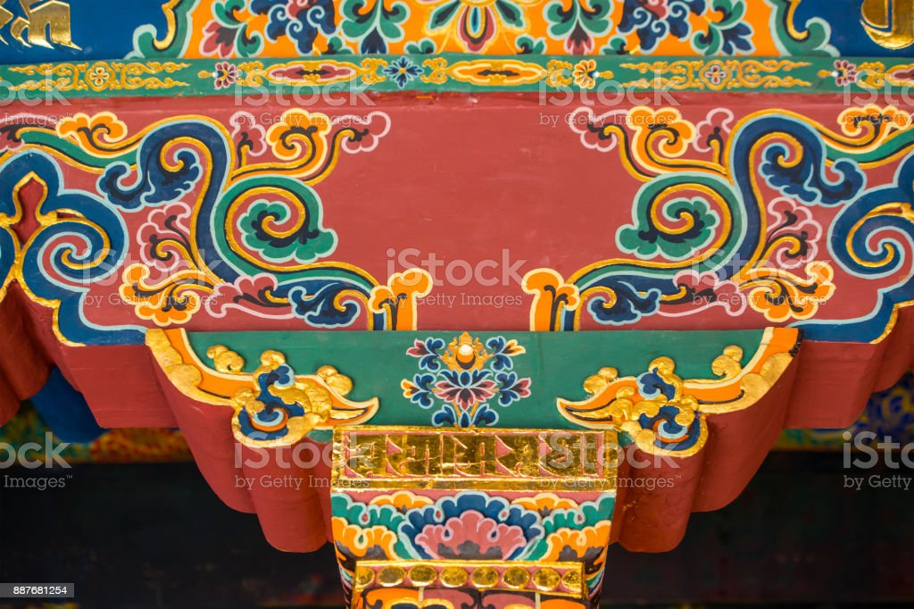 Tibetan architecture and artwork, Lhasa, Tibet stock photo