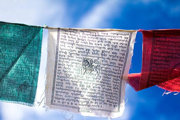 Tibetano budistas oración Banderas contra el cielo azul nublado (Close-Up - foto de stock