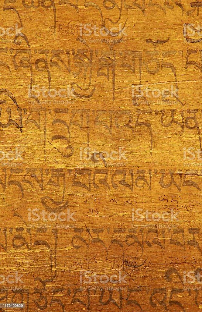 Tibetan Buddhist script royalty-free stock photo