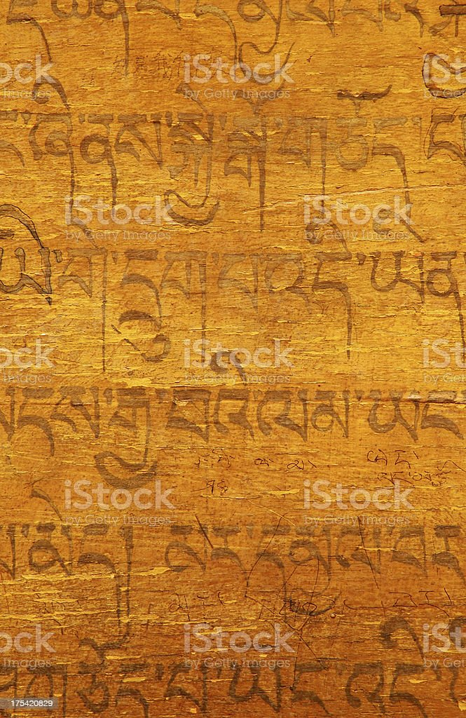 Tibetan Buddhist script stock photo