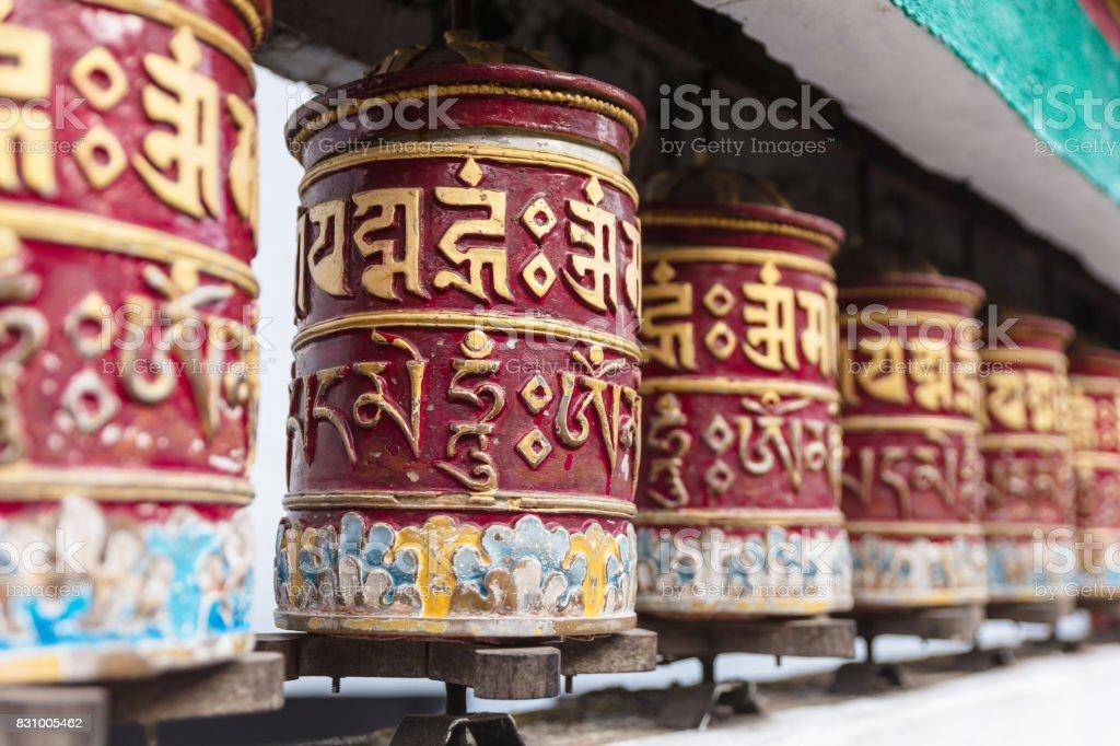Tibetan prayer wheel in area of Rumtek Monastery near Gangtok. Sikkim, India stock photo