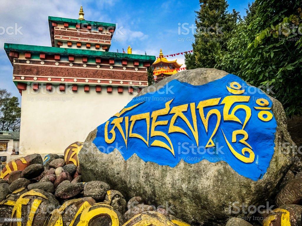 Tibetan Sacred Mani Stones stock photo