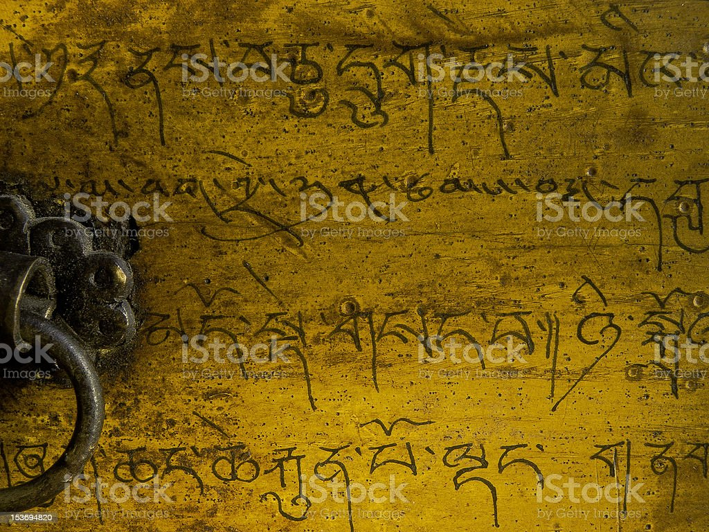 Tibetan Script stock photo