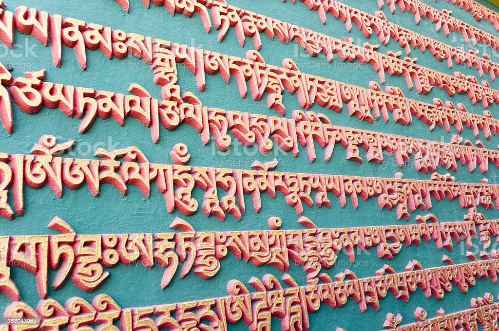 tibetan traditional writing royalty-free stock photo