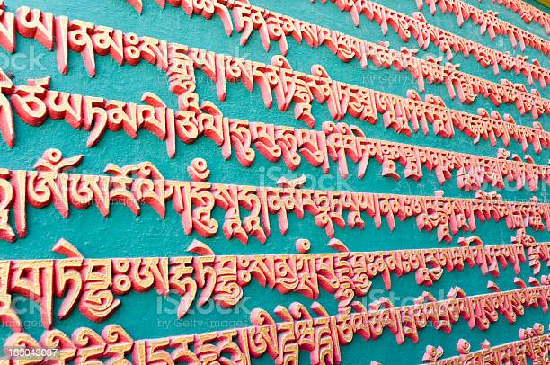 Tibetan Traditional Writing Stock Photo - Download Image Now