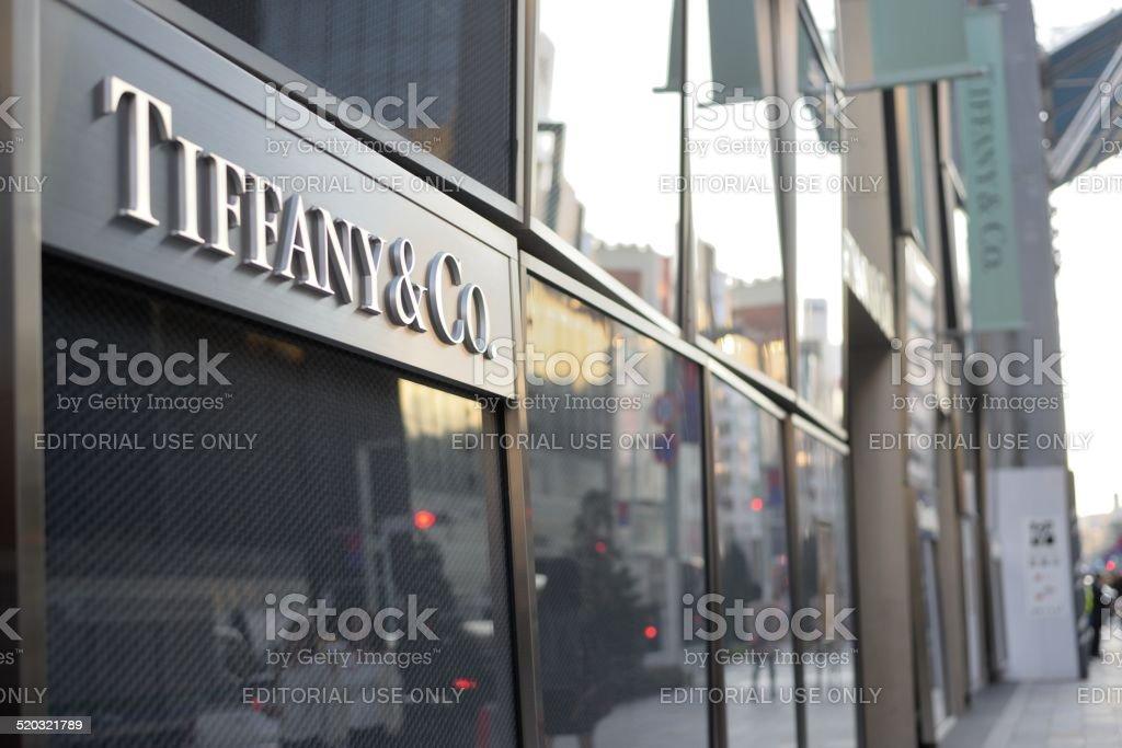 Tiffany & Co. stock photo