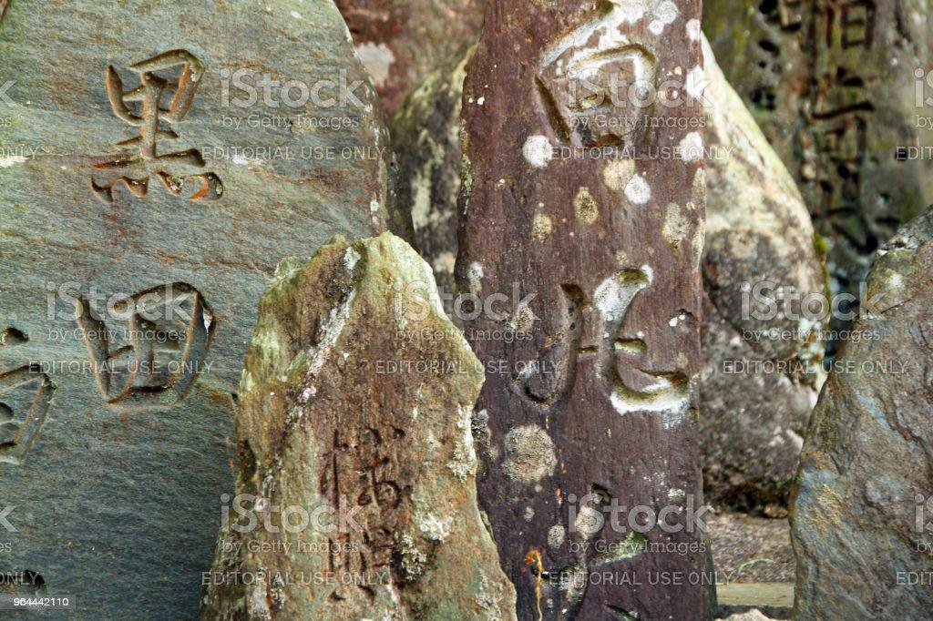 Opeengepakte stenen - Royalty-free Antiek - Toestand Stockfoto