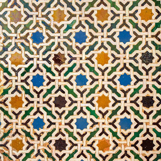 タイルの装飾、アルハンブラ宮殿、スペイン - アルハンブラ ストックフォトと画像