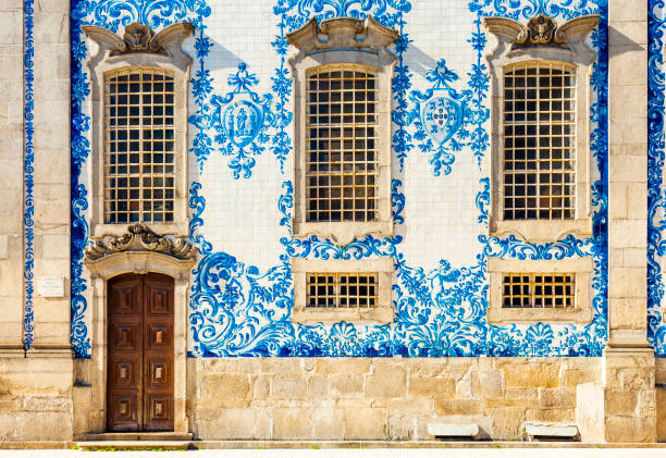 Tile Wall From The Igreja Do Carmo (Carmo Church) In Porto, Portugal stock photo