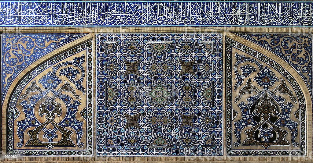 Tiled background in mosque. Isfahan. Iran stock photo