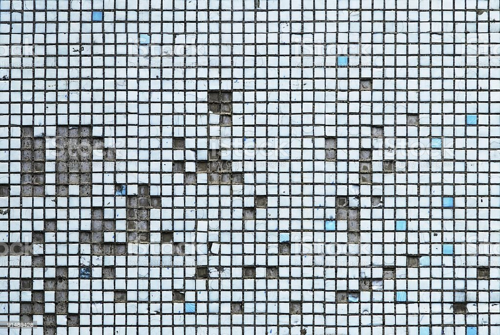 Tiled wall royalty-free stock photo