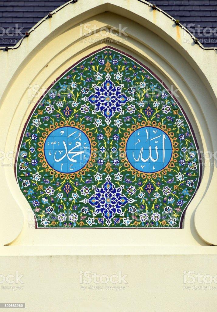 Tiles with Islamic caligraphy, Tamoi Mosque, Bandar Seri Begawan, Brunei stock photo