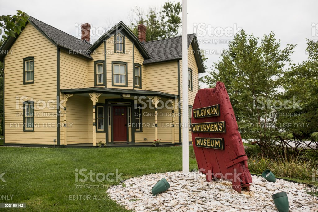 Tilghman Watermen's Museum stock photo