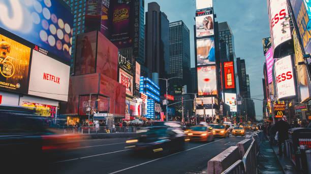 Times Square, New York, NY, USA, 18 décembre 2017 - Photo