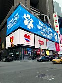 istock Times Square Billboard Thanks Healthcare Workers 1219819818