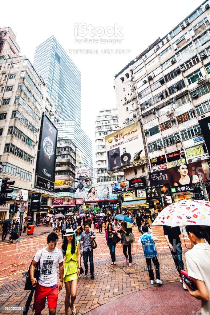 Times Square, Hong Kong. stock photo