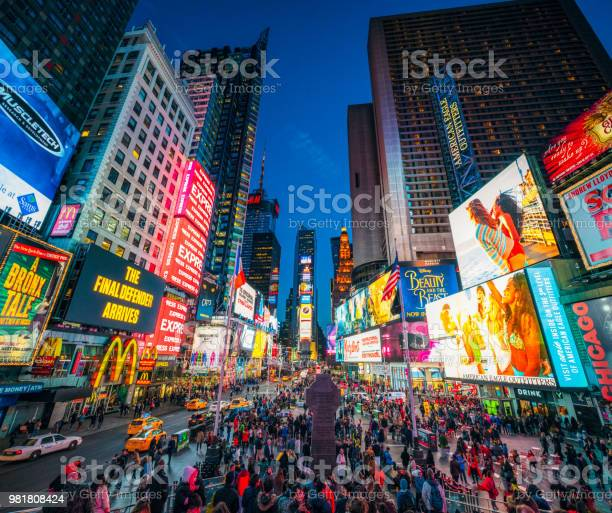 Photo of Times Square in New York City at dusk