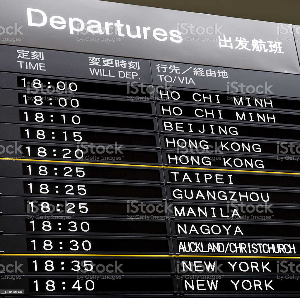 Timetable in airport Narita royalty-free stock photo