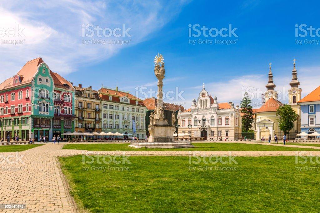 Timisoara Union Square - Photo de Architecture libre de droits
