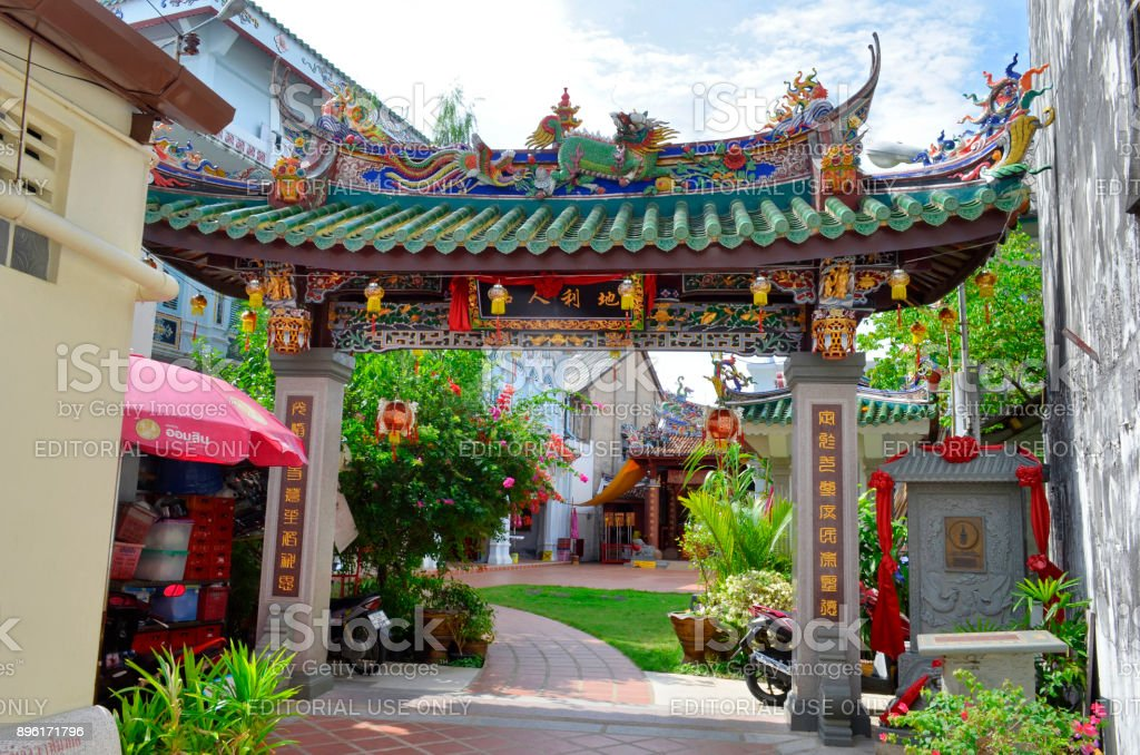 Ting Kwan Tang, Shrine of the Serene Light in Phuket Town stock photo