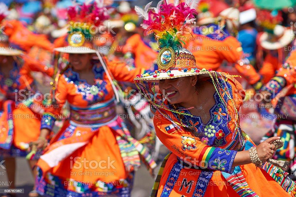 Tinku Dance Group stock photo