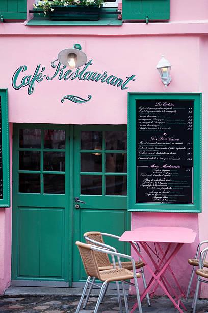 小さなカフェ」のモンマルトル、パリで - パリのファッション ストックフォトと画像