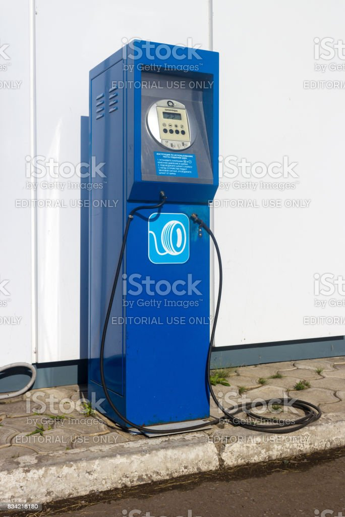 Tire pumping station Gripper stock photo
