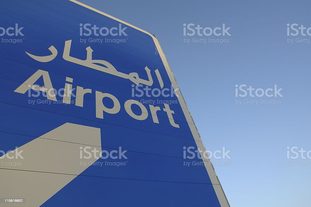 To Airport royalty-free stock photo
