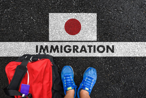 IMMIGRATION to Japan stock photo