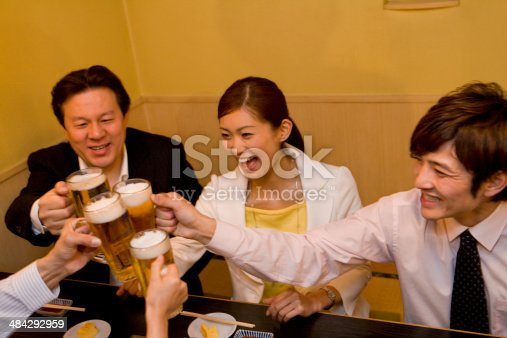istock Toast in banquet 484292959